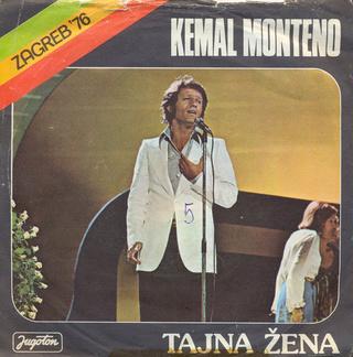 Kemal Monteno - Diskografija  R-134214