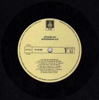 Aleksandar Aca Ilic - Diskografija  R-135911