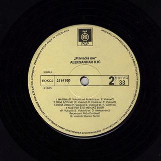 Aleksandar Aca Ilic - Diskografija  R-135912