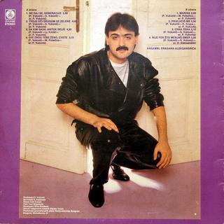 Aleksandar Aca Ilic - Diskografija  R-135913