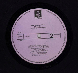 Predrag Zivkovic Tozovac - Diskografija R-136313