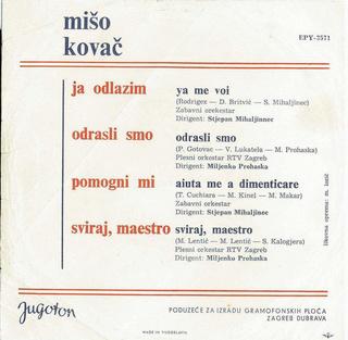 Miso Kovac - Diskografija  R-136317