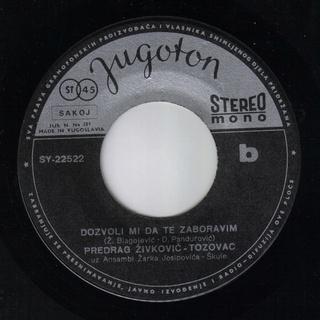 Predrag Zivkovic Tozovac - Diskografija R-136510