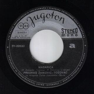 Predrag Zivkovic Tozovac - Diskografija R-136511