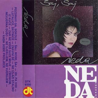 Neda Ukraden - Diskografija  - Page 2 R-137011