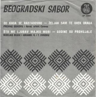 Predrag Gojkovic Cune - Diskografija  R-137210