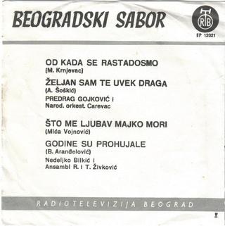 Predrag Gojkovic Cune - Diskografija  R-137211