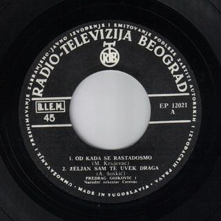 Predrag Gojkovic Cune - Diskografija  R-137213
