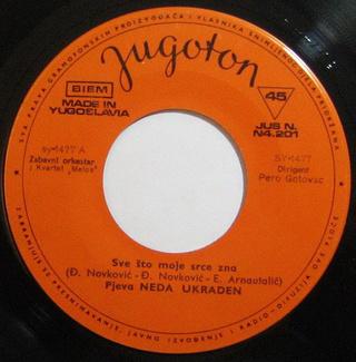Neda Ukraden - Diskografija  R-138512