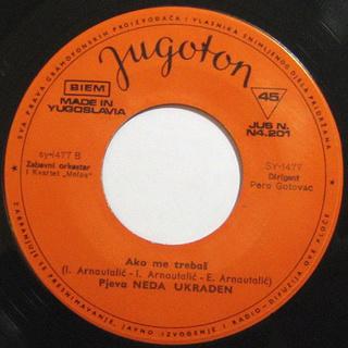 Neda Ukraden - Diskografija  R-138513