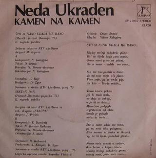 Neda Ukraden - Diskografija  R-138613
