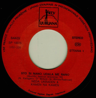 Neda Ukraden - Diskografija  R-138614