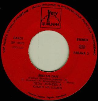 Neda Ukraden - Diskografija  R-138615