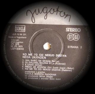 Neda Ukraden - Diskografija  R-138620