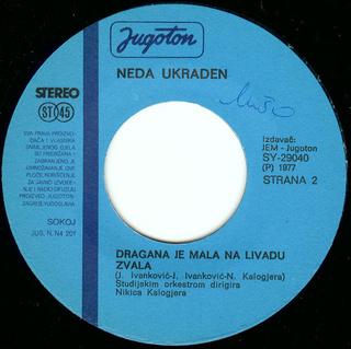 Neda Ukraden - Diskografija  R-138625