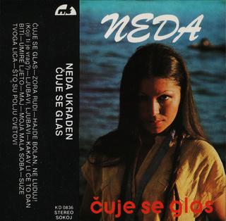 Neda Ukraden - Diskografija  - Page 2 R-138637