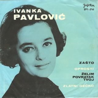 Ivanka Pavlovic - Diskografija R-138810