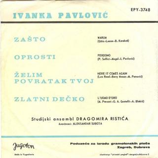 Ivanka Pavlovic - Diskografija R-138811