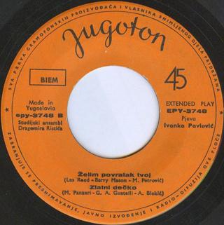 Ivanka Pavlovic - Diskografija R-138813