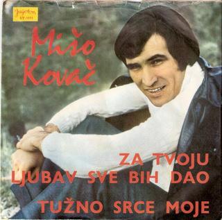 Miso Kovac - Diskografija  R-139714