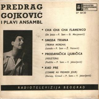 Predrag Gojkovic Cune - Diskografija  R-140811