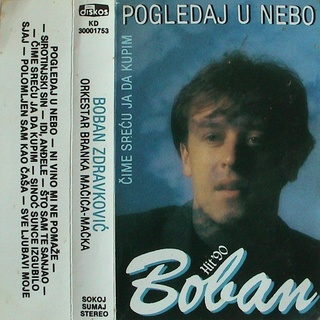 Boban Zdravkovic - Diskografija R-142016
