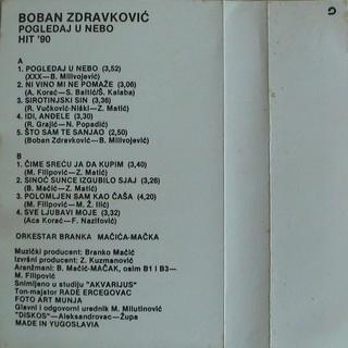 Boban Zdravkovic - Diskografija R-142017