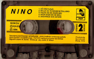 Nikola (Amir) Resic Nino - Diskografija  R-142020