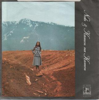 Neda Ukraden - Diskografija  R-147311