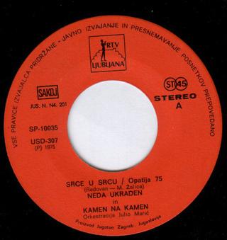 Neda Ukraden - Diskografija  R-147312