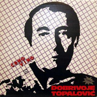 Dobrivoje Topalovic - Diskografija  - Page 3 R-154210