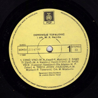 Dobrivoje Topalovic - Diskografija  - Page 3 R-154211