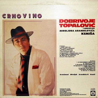 Dobrivoje Topalovic - Diskografija  - Page 3 R-154212
