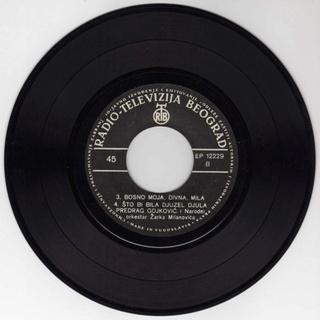 Predrag Gojkovic Cune - Diskografija  R-158212