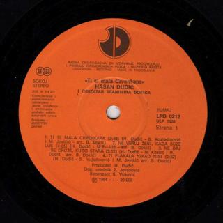 Hasan Dudic - Diskografija R-160119