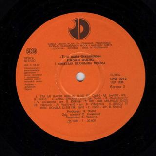 Hasan Dudic - Diskografija R-160121
