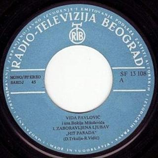 Vida Pavlovic - Diskografija 2 R-162912