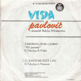 Vida Pavlovic - Diskografija 2 R-162913