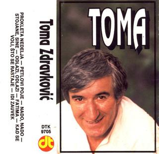 Toma Zdravkovic - Diskografija R-164410