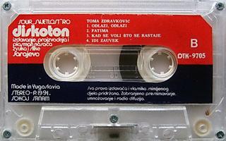 Toma Zdravkovic - Diskografija R-164413