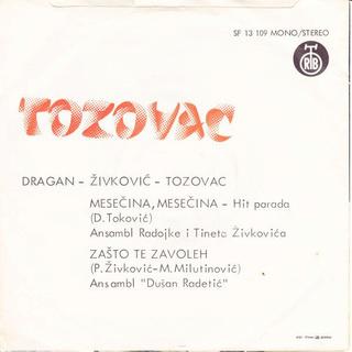 Predrag Zivkovic Tozovac - Diskografija R-165211