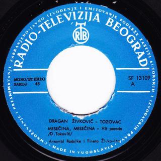 Predrag Zivkovic Tozovac - Diskografija R-165212