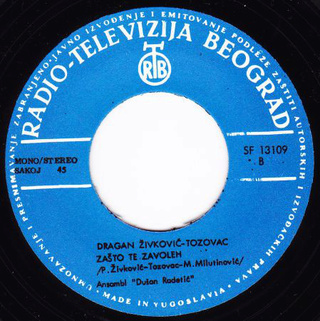 Predrag Zivkovic Tozovac - Diskografija R-165213
