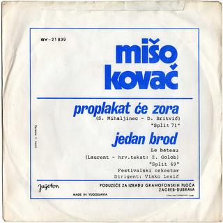 Miso Kovac - Diskografija  R-166612