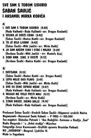 Saban Saulic - Diskografija - Page 2 R-168315