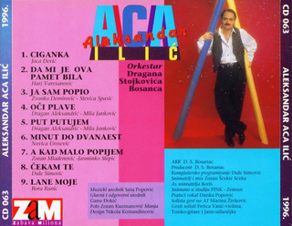 Aleksandar Aca Ilic - Diskografija  R-168812
