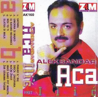 Aleksandar Aca Ilic - Diskografija  R-169010