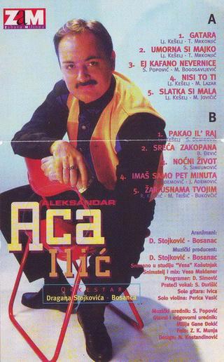 Aleksandar Aca Ilic - Diskografija  R-169011