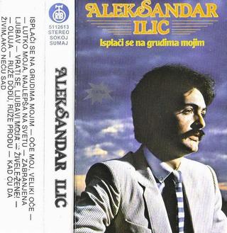 Aleksandar Aca Ilic - Diskografija  R-169210