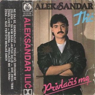 Aleksandar Aca Ilic - Diskografija  R-169212